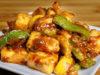 Chilli Paneer (Indo-Chinese Dish)