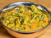 Dahi Bhindi (Okra with Yogurt Gravy)